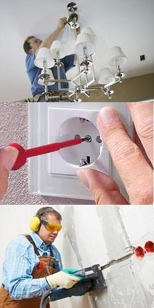 электромонтажные-работы